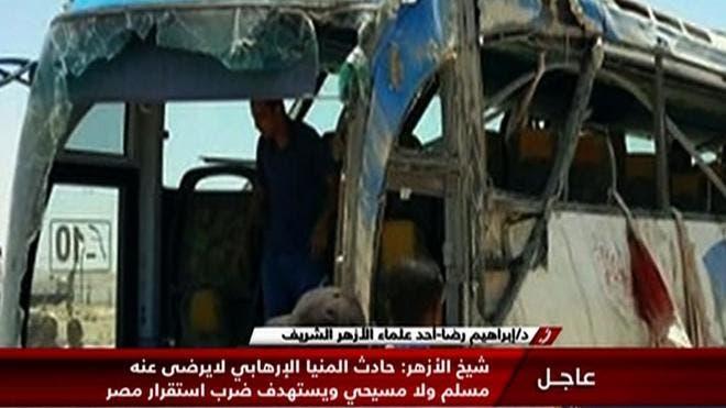 El asume autoría del ataque contra cristianos coptos