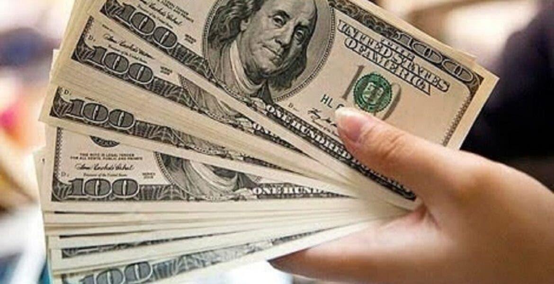 Así amanece el día de hoy el precio del dólar