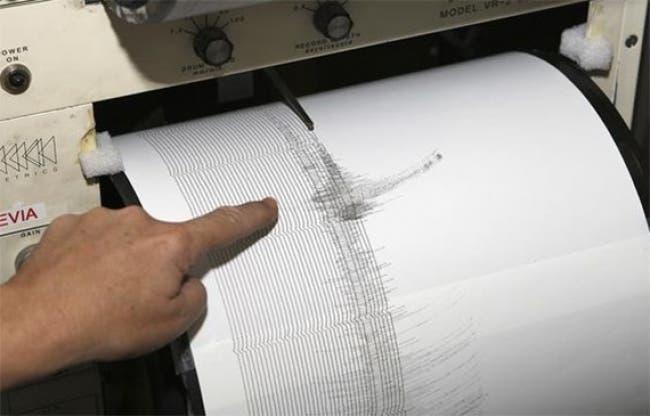 Suman 39 réplicas por sismo del 19 de septiembre