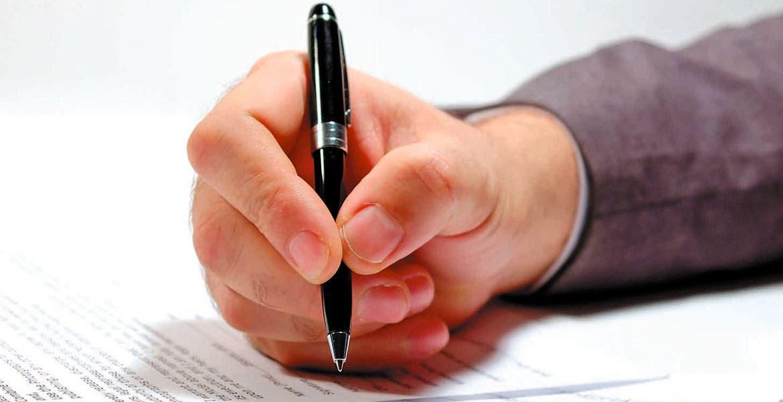 Cautela. Leer cuidadosamente al firmar para evitar posteriores desfalcos.