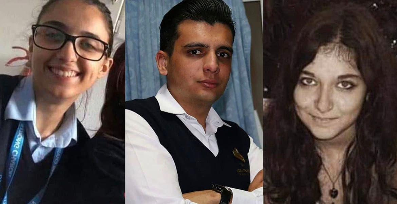 Dos mujeres engañan a un joven y lo asesinan; le cortan dedos para acceder a cuenta de banco