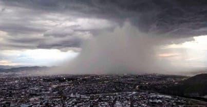Para hoy en la entidad se esperan chubascos con tormentas puntuales fuertes