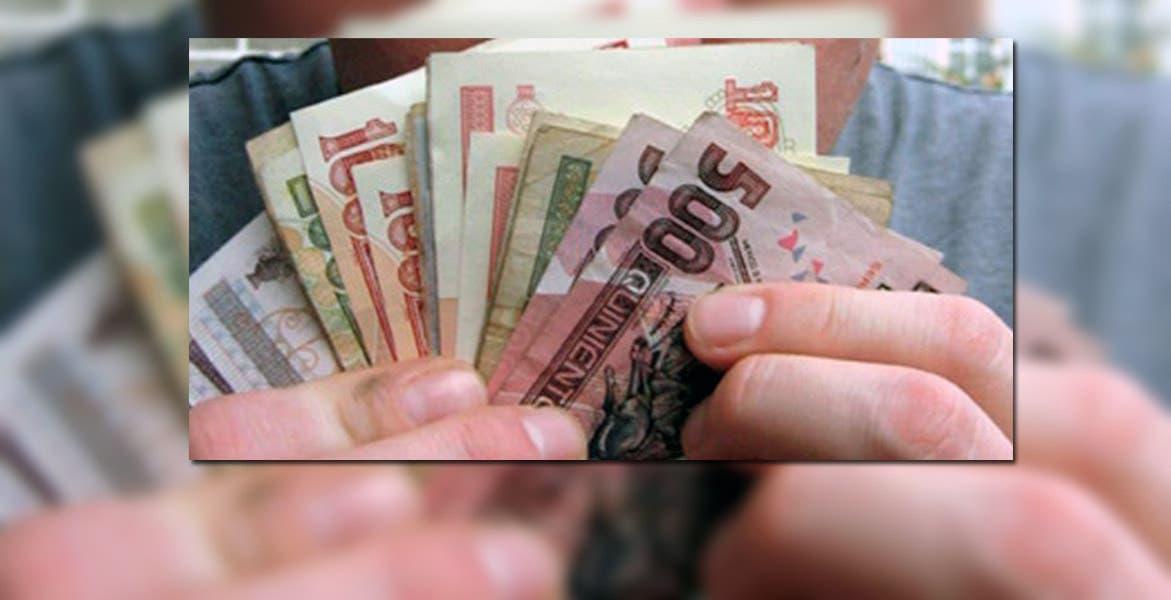 De acuerdo con las disposiciones de la Ley del Impuesto Sobre la Renta, el pago de la prestación debe ser del 10 por ciento de las utilidades anuales de la empresa, que deberán dividirse entre los trabajadores, con base en su salario y días trabajados durante el año.