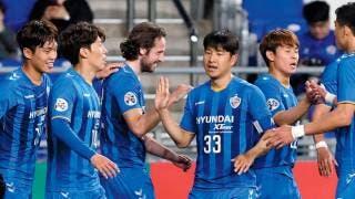 Ulsan Hyundai - Llegan parchados 2