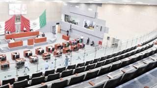 Hacen cambios a proyecto para aprobar Reforma Electoral 2