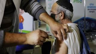 En Israel, 12 mil personas dieron positivo a COVID19 tras recibir vacuna de Pfizer 2