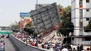 Activan Plan MX para el centro del país