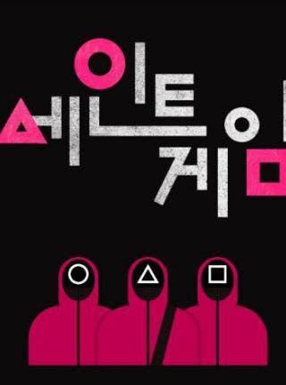 Hotel coreano convoca a personas para jugar 'El Juego del Calamar'