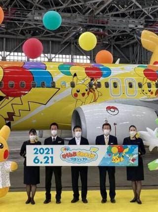 Pokemón celebra su 25 aniversario con nuevo avión de Pikachu